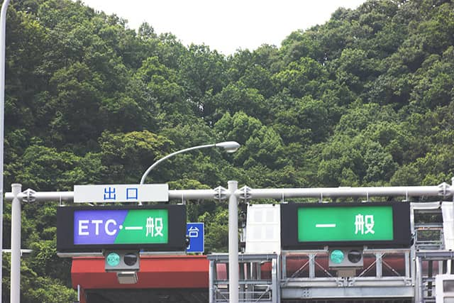 ETC and Regular gate (on the left)・Regular gate (on the right)
