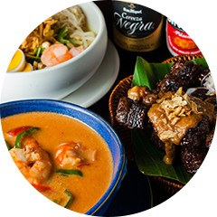 What is Indonesian cuisine?