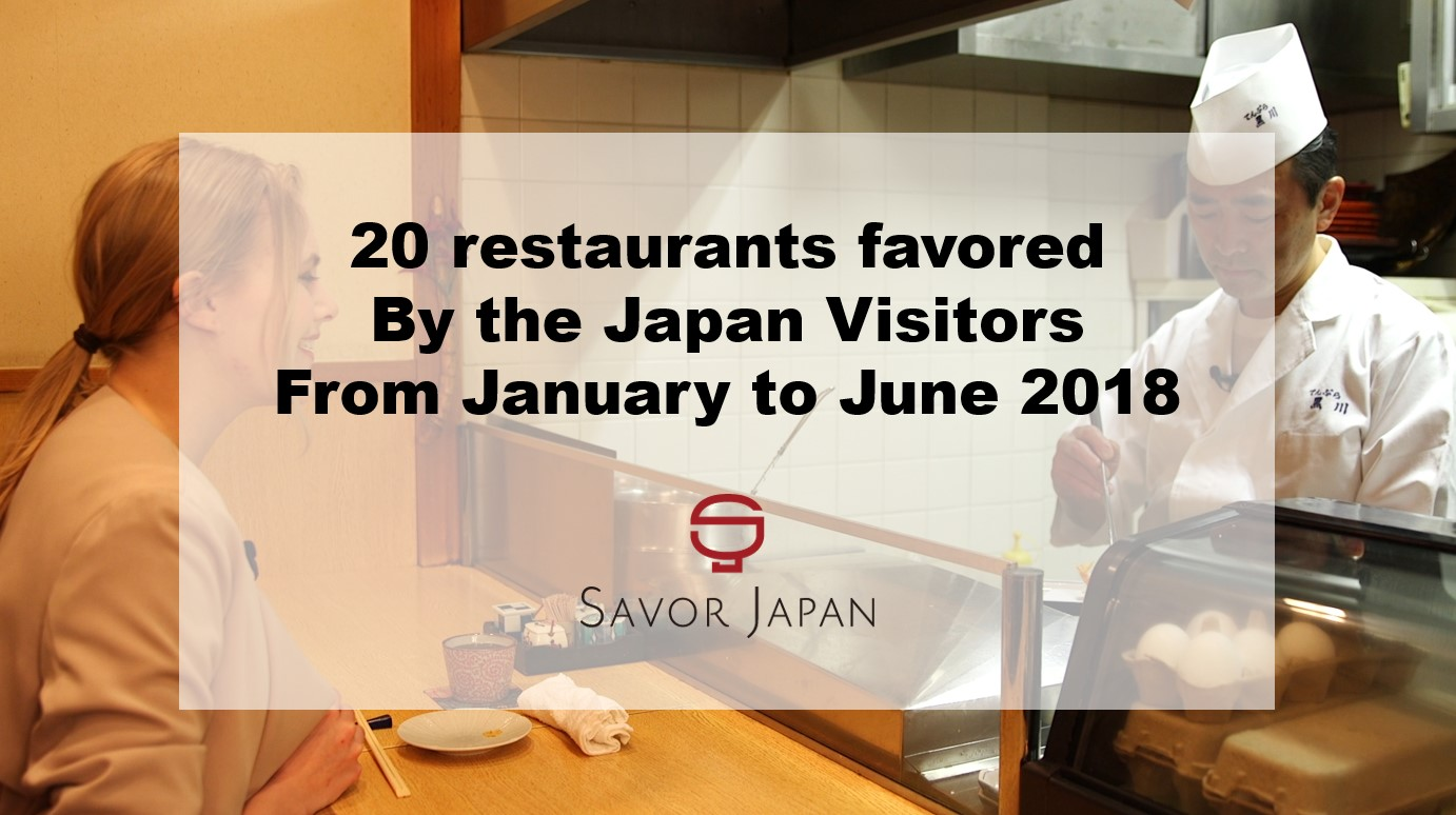 20 restaurants favored by visitors to Japan