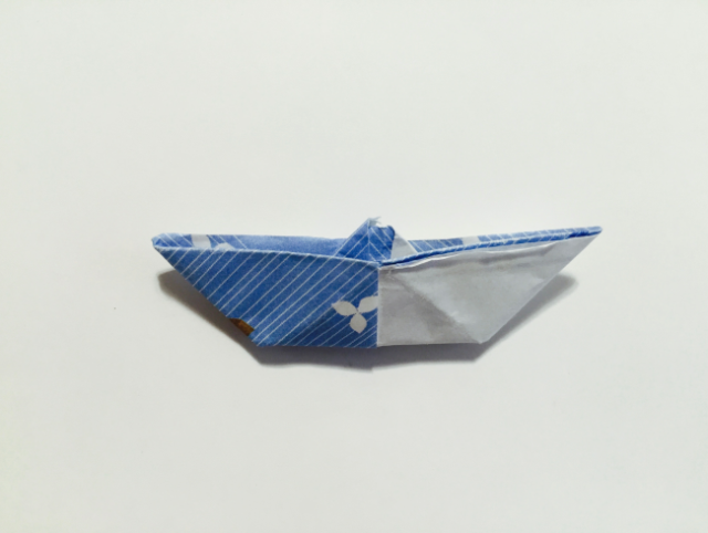 Origami chopstick rest #2, folded out of a chopstick wrapper - YouTube | 482x640
