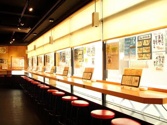 Tokyo Skytree Restaurants Daimasu