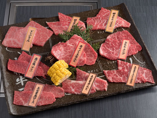 04780b29d1ef Top 15 Yakiniku Restaurants in Shinjuku Offering Premium Wagyu (Tokyo)