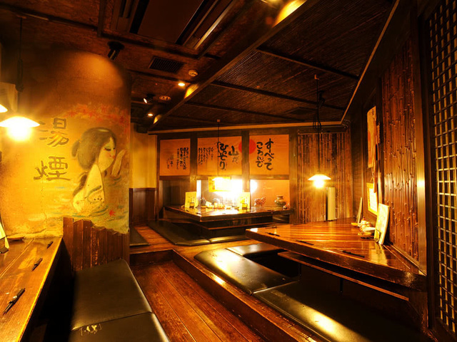 14 Late Night Restaurants In Kyoto