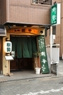 Japanese Restaurant Kisei_Outside view