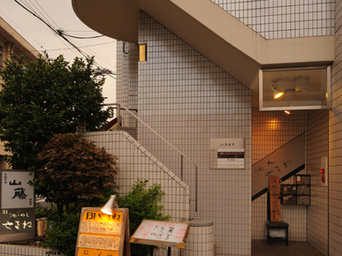 Sakedokoro Yamane_Outside view