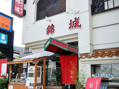 Szuchuan Restaurant Kinjo Main Store_Outside view