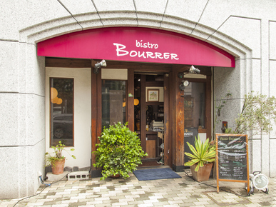 Bistro Bourrer_Outside view
