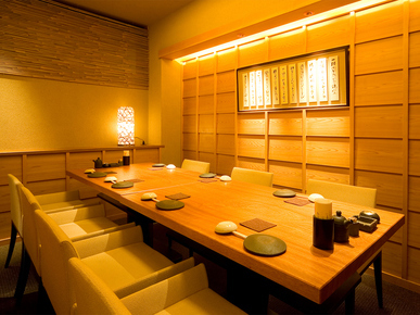 Uosho Ginpei Ginza_Inside view