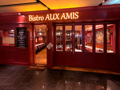 Bistro AUX AMIS_Outside view