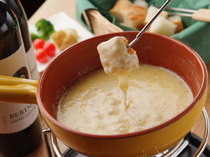Haru Dining_Cheese Fondue (Serves 2-3, baguette included)