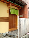 Sushidokoro Tsunoda_Outside view
