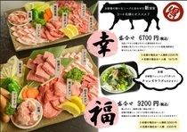 Yakiniku Tarafuku Suzuka Chuo-dori-ten_Sachi Assortment/Fuku Assortment (recommended for 3-4 guests)