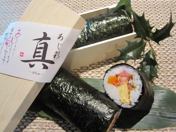 Ajisai Shin image