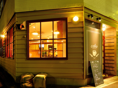 Cobo Coffee_Outside view