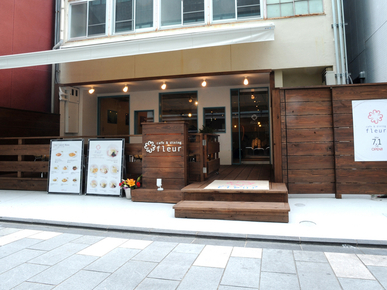 cafe&dining fleur Kyoto_Outside view