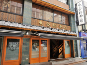 Uokin Main Store_Outside view