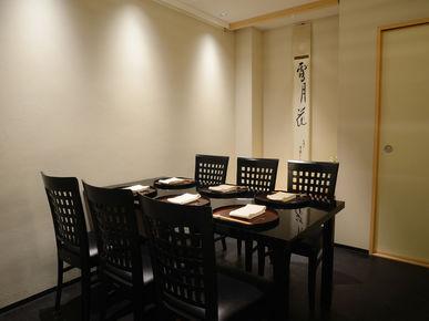 Japanese Restaurant Tagetsu_Inside view