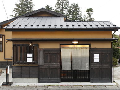 Sengokuhara Yuzen_Outside view
