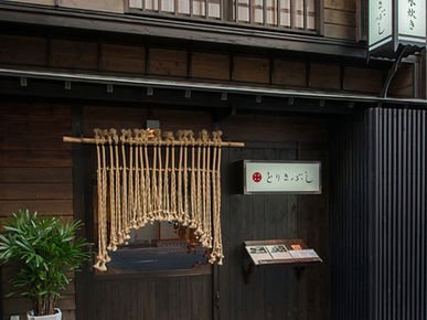 Torimabushi_Outside view