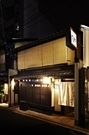 Premium Wagyu Steak Hanasato_Outside view