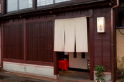 Oryori Kifune_Outside view