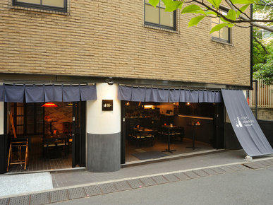 OISHI KOMACHI SHINSEN_Outside view