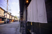 Oraé Gion_Outside view