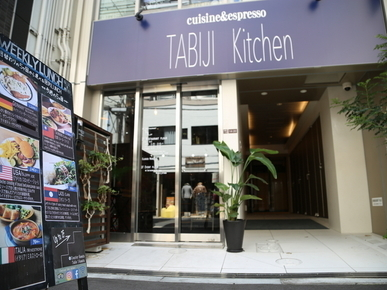 Tabiji Kitchen_Outside view