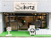 Schatz_Outside view