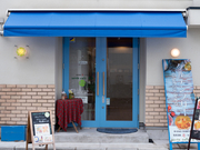 sante café MARU_Outside view