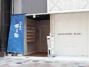 Magosaburo_Outside view
