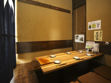 Fuku Hamakin KITTE Nagoya Branch_Inside view