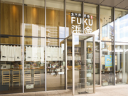 Fuku Hamakin KITTE Nagoya Branch_Outside view