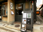 UDON MAIN_Outside view