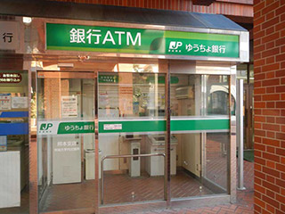 Yucho (Japan Post) Bank