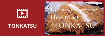 Japanese Dining Etiquette - TONKATSU (fried pork cutlet)