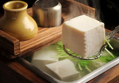 Authentic Japanese tofu, served the traditional way in Kyoto.