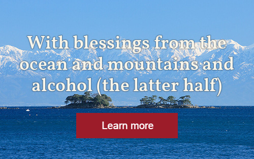 With blessings from the ocean and mountains and alcohol (the latter half)